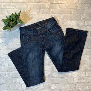 Hudson Bootcut Jeans 👖 Sz 26